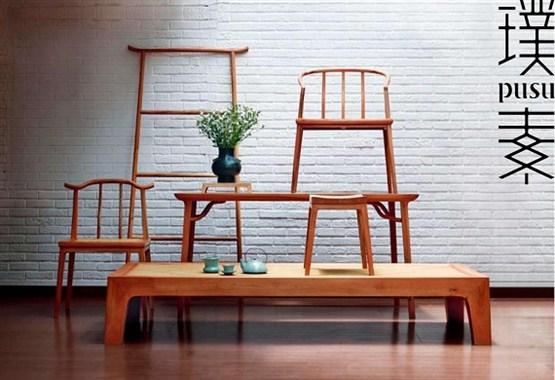 中成原创家具设计收藏展   璞素:中国当代文人家居艺术